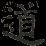 taotechingcalligraphy